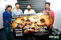 Aruva Sandai Movie Teaser Launch Photos