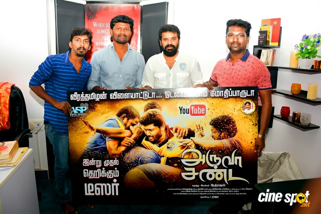 Aruva Sandai Movie Teaser Launch (3)