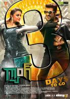 Gang Telugu Movie 3 Days To Go Poster