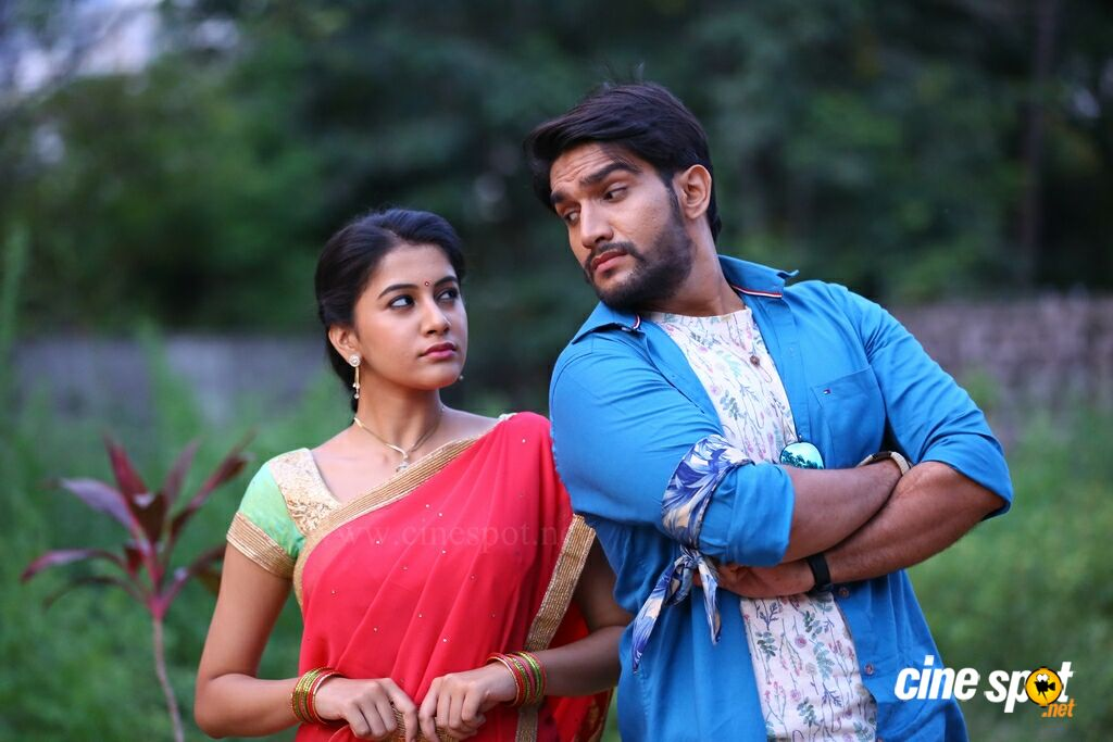 Ego Film New Stills (7)