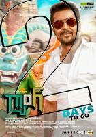 Gang Movie 2 Days To Go Poster