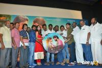 Tea Kadai Bench Movie Audio Launch Photos