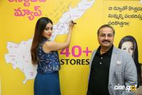 Anu Emmanuel Launches B New Mobile Store At Bapatla (25)