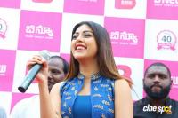 Anu Emmanuel Launches B New Mobile Store At Bapatla (8)