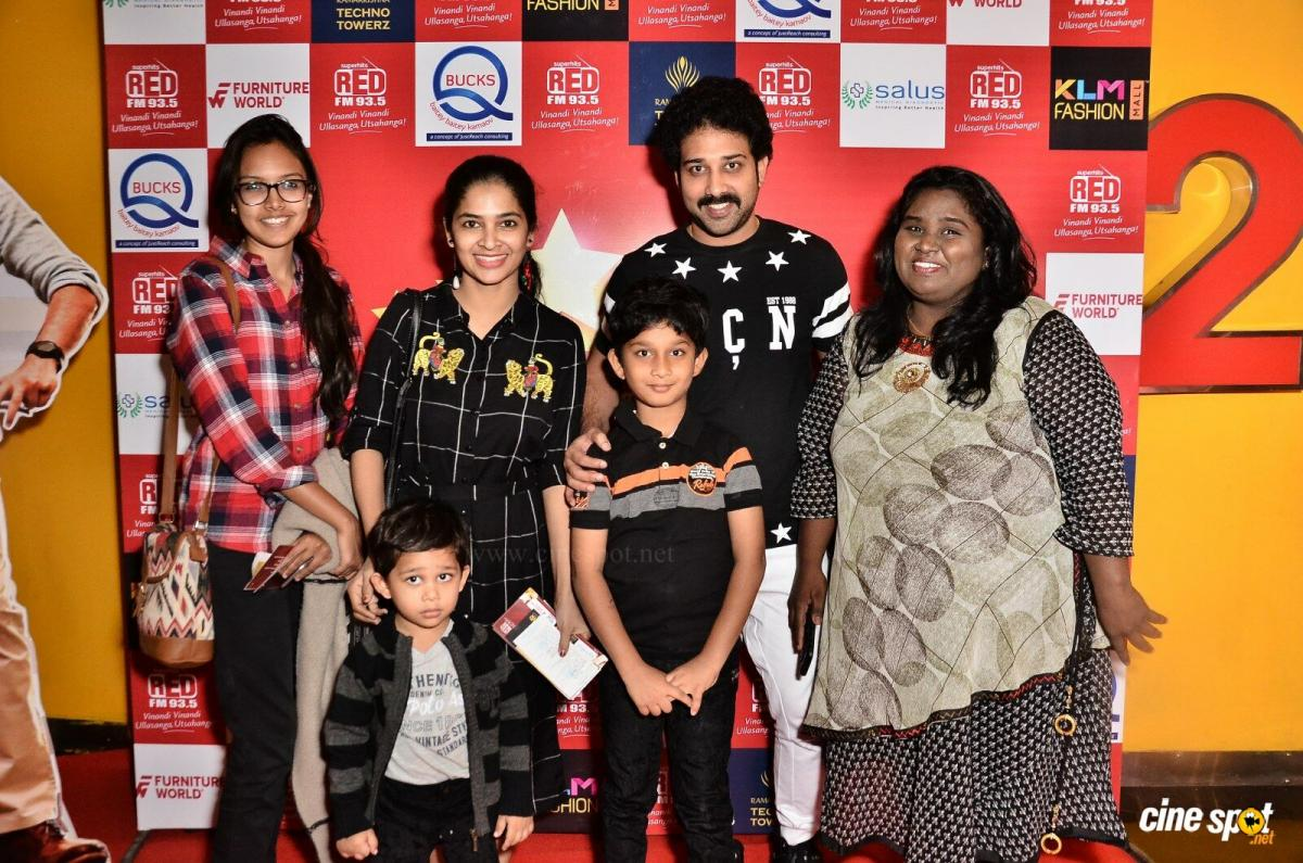 Red FM Red Carpet Show Agnyaathavaasi at PVR (42)