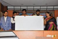 Ammaku Prematho Movie Poster Launch (19)
