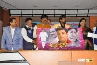 Ammaku Prematho Movie Poster Launch (20)