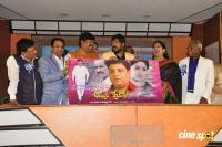 Ammaku Prematho Movie Poster Launch (23)