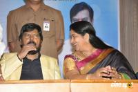 Ammaku Prematho Movie Poster Launch (24)