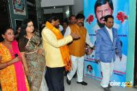 Ammaku Prematho Movie Poster Launch (3)