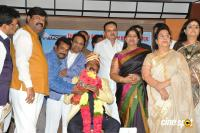 Ammaku Prematho Movie Poster Launch (43)