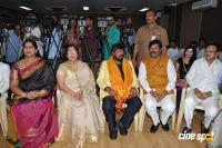 Ammaku Prematho Movie Poster Launch (8)