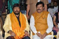 Ammaku Prematho Movie Poster Launch (9)
