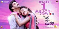 Idi Naa Love Story Trailer One Million Views Poster