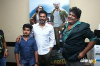 Gulaebaghavali Movie Premiere Show Photos