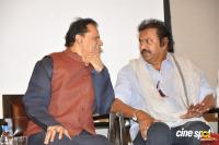 Kakatiya Cultural Festival Press Meet (26)