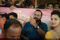 Oru Adaar Love Movie Pooja (85)