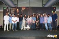 Bhaagamathie Movie Audio Launch Photos