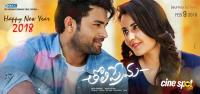Toli Prema New Year Wishes Poster
