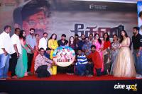 Keni Movie Audio Launch Photos