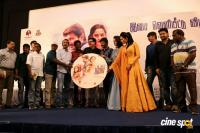 Nimir Movie Audio Launch Photos