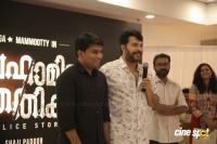 Abrahaminte Santhathikal Movie Pooja (17)