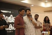 Abrahaminte Santhathikal Movie Pooja (18)