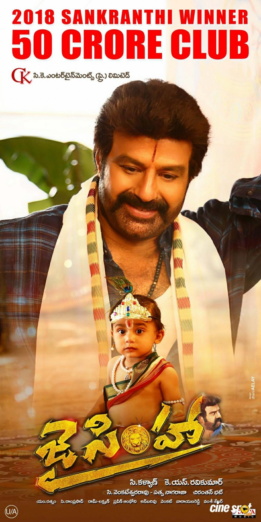 Jai Simha Enters Into 50 Crore Club Posters (4)