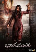 Bhaagamathie Happy Birthday Anushka Poster