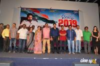 Operation 2019 First Look Launch Photos
