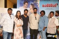 Prabhas Launched Inttelligent Song Photos