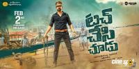 Touch Chesi Chudu Release Date Posters (10)