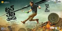 Touch Chesi Chudu Release Date Posters (14)