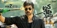 Touch Chesi Chudu Release Date Posters (17)