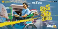 Touch Chesi Chudu Release Date Posters (18)