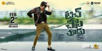 Touch Chesi Chudu Release Date Posters (20)