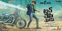 Touch Chesi Chudu Release Date Posters (4)