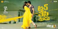 Touch Chesi Chudu Release Date Posters (5)