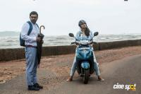 Hey Jude Movie Latest Photos (10)