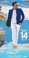 Idi Naa Love Story Release Date Posters (1)