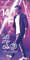 Idi Naa Love Story Release Date Posters (2)