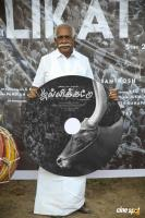 Jallikattu Movie Song Release (2)