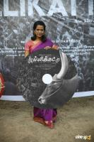 Jallikattu Movie Song Release (4)