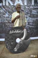 Jallikattu Movie Song Release (5)