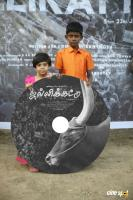 Jallikattu Movie Song Release (6)