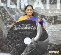 Jallikattu Movie Song Release (7)