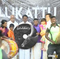Jallikattu Movie Song Release (9)