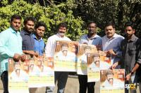 Balayya Yuvasena 2018 Calendar Launch Photos