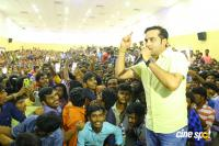 Idi Naa Love Story Promotion At Gudur Narayana Engineering College Photos