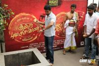 Thimiru Pudichavan Movie Pooja (29)